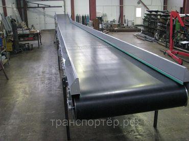 Производство конвейеров линий скачать программу для транспортера